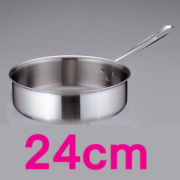 (税込) 【送料無料】トリノ ソテーパン ASTH504 24cm 【en】【TC】, よねや afcb4980