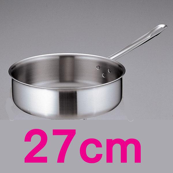 【送料無料】トリノ ソテーパン ASTH505 27cm  【en】【TC】
