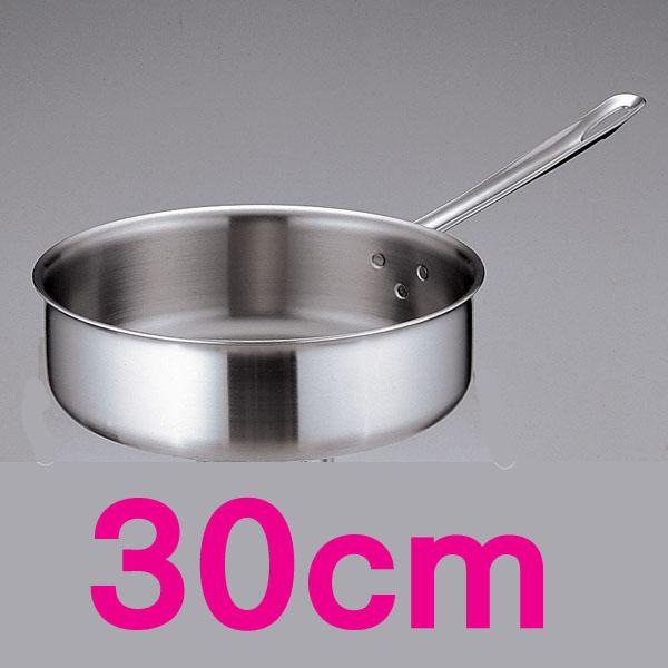 【送料無料】トリノ ソテーパン ASTH506 30cm  【en】【TC】