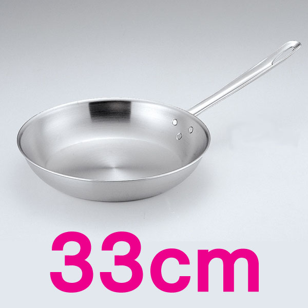 【送料無料】トリノ フライパン AHLT907 33cm  【en】【TC】