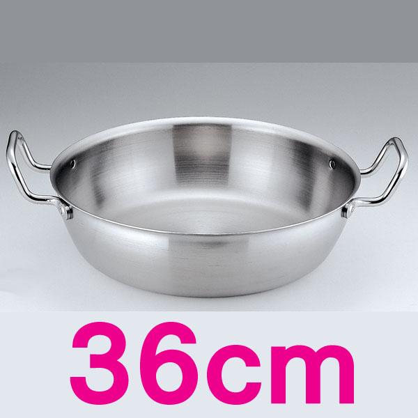 【送料無料】トリノ 天ぷら鍋 ATV3805 36cm  【en】【TC】