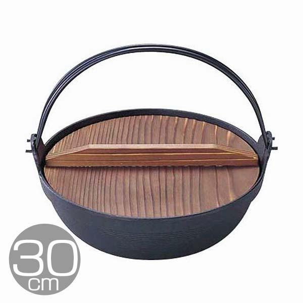 【送料無料】五進 田舎鍋(鉄製内面茶ホーロー仕上) 30cm(杓子付) QIN06030【TC】【en】