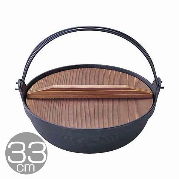 【送料無料】五進 田舎鍋(鉄製内面黒ホーロー仕上) 33cm(杓子付) QIN06033【TC】【en】