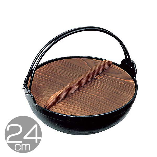 【送料無料】アルミ 電磁用いろり鍋 24cm QIL07024【TC】【en】
