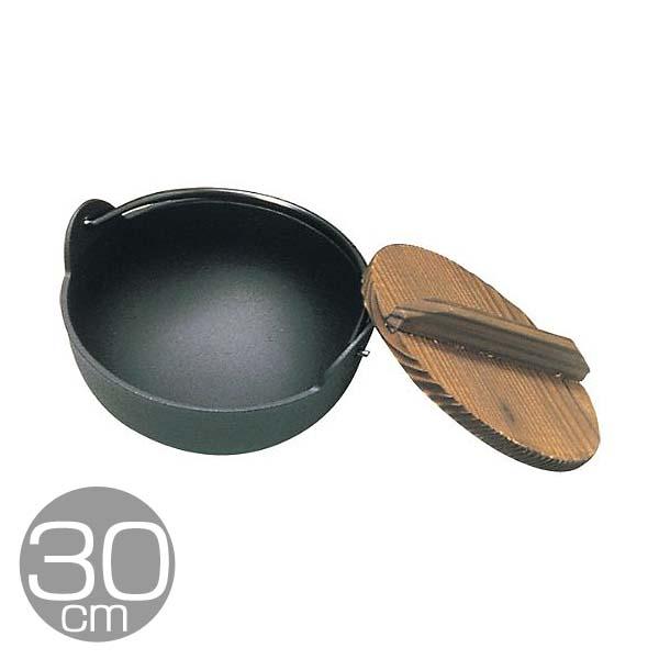 【送料無料】五進 アルミ田舎鍋(シリコンフッ素加工) 30cm QIN10030【TC】【en】