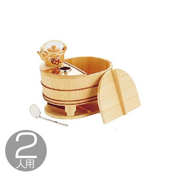 【送料無料】サワラ小判型湯ドーフセット(炭用) US-1022 2人用 QYD03022【TC】【en】