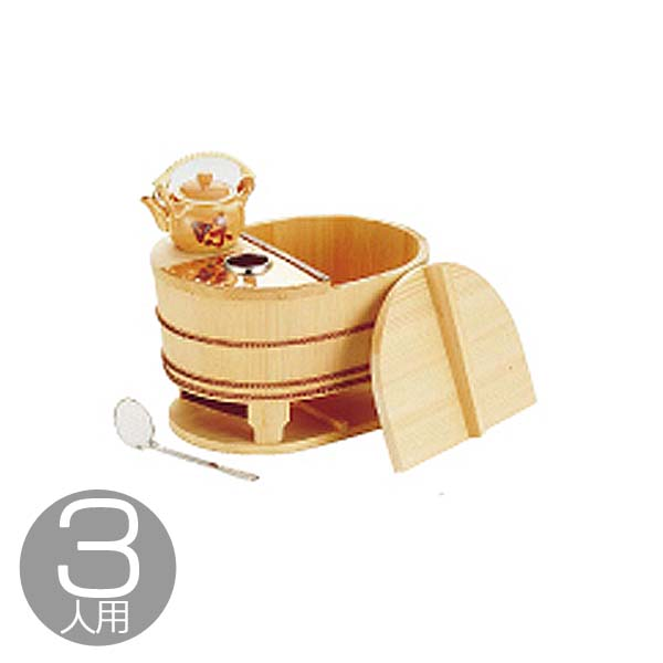 【送料無料】サワラ小判型湯ドーフセット(炭用) US-1023 3人用 QYD03023【TC】【en】
