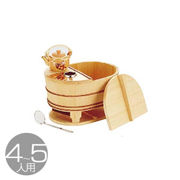 【送料無料】サワラ小判型湯ドーフセット(炭用) US-1025 4~5人用 QYD03025【TC】【en】