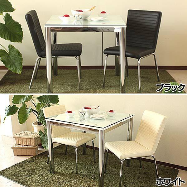 【送料無料】【TD】Y-802 チェア ブラック・ホワイト 1脚 4406120 椅子 いす チェア 腰掛 新生活 リビング家具 【代引不可】【送料無料】【東馬】