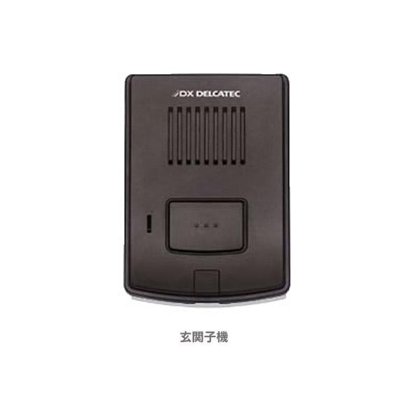 【送料無料】DXアンテナ 増設用 玄関子機 DWG10A1 黒 【K】【TC】