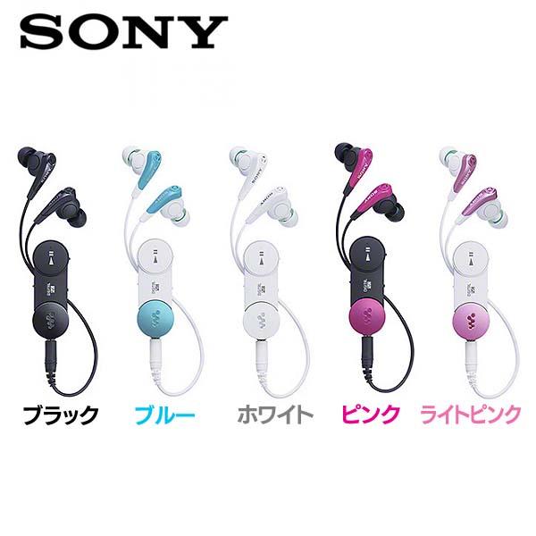 【送料無料】SONY ワイヤレスノイズキャンセリングレシーバー MDR-NWBT20N B・W・P・L・PI[カナル型]【D】