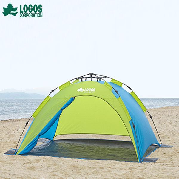 【送料無料】ロゴス(LOGOS) Q-TOP フルシェード 200 【NW】【アウトドア キャンプ レジャー バーベキュー BBQ 登山 ピクニック フェス】【D】