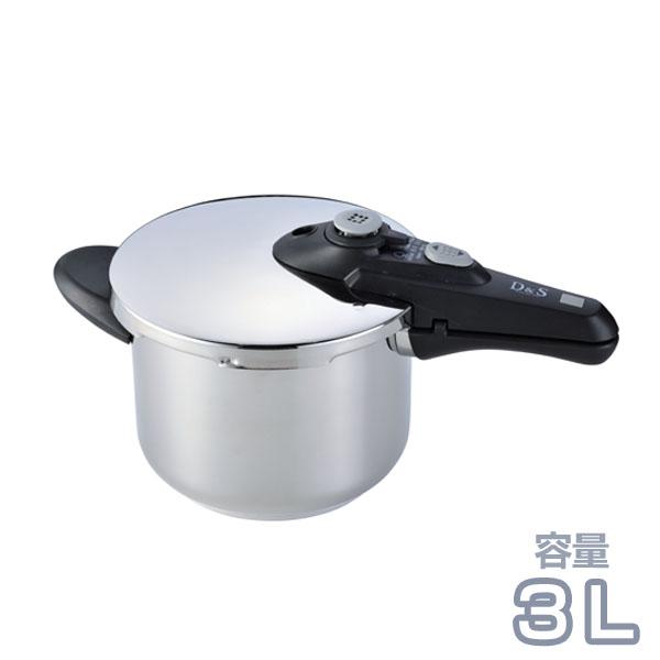 【送料無料】【B】D&S 圧力鍋3.0L 121515020002 【sato】 【D】【圧力鍋 IH対応 圧力なべ 3L 北欧デザイン スタイリッシュ】