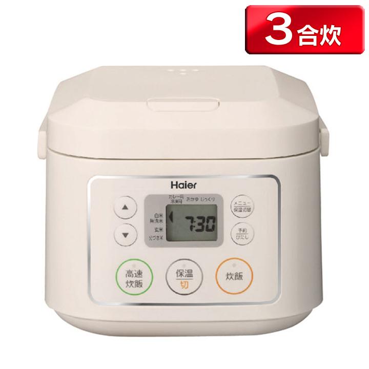【送料無料】【炊飯器】マイコンジャー炊飯器【マイコン マイコン炊飯器】ハイアール JJ-M30C-W【TC】