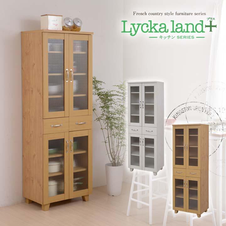 【送料無料】【キッチン 収納】Lycka land 食器棚 60cm幅【棚】 FLL-0011 NA・WH【TD】【JK】