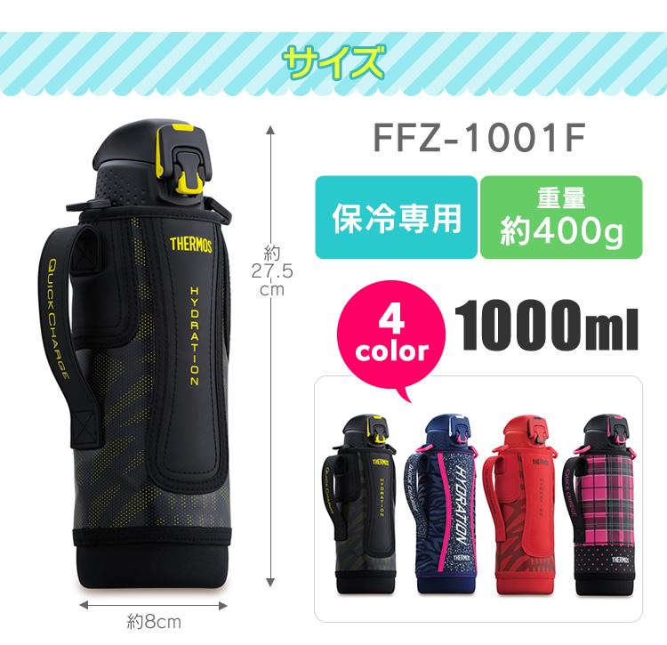 热水瓶真空保温的运动水壶 FFZ 1001F 黑色黄色红色黑色-nabeepink-粉红色检查