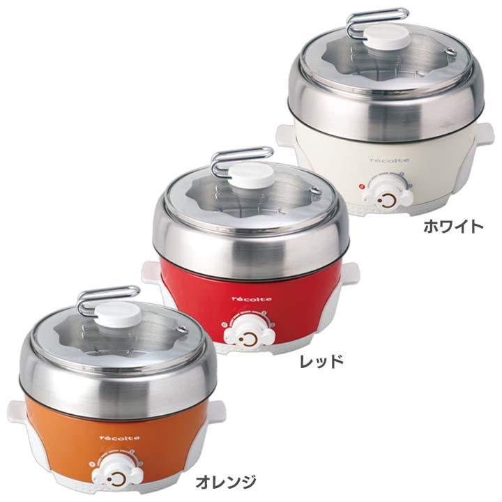 ポットデュオ・エスプリ RPD 2送料無料 ポットデュオ 調理なべ 電気調理鍋 万能鍋 グリル鍋 ポットデュオ電気調理鍋 ポット0wnOPk8