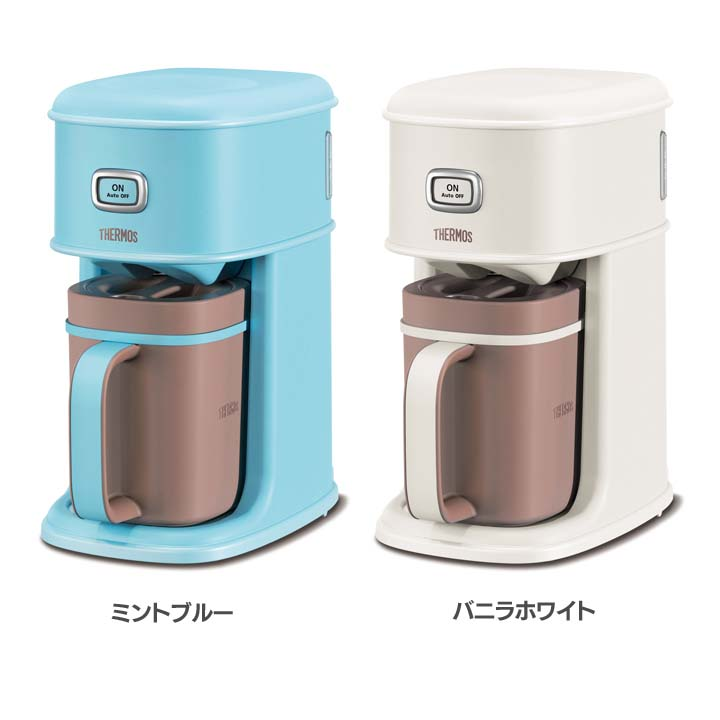 アイスコーヒーメーカー ECI-660送料無料 コーヒーメーカー ドリップコーヒー アイスコーヒー コーヒーメーカードリップコーヒー コーヒーメーカーアイスコーヒー ドリップコーヒー サーモス ミントブルー・バニラホワイト【D】 父の日