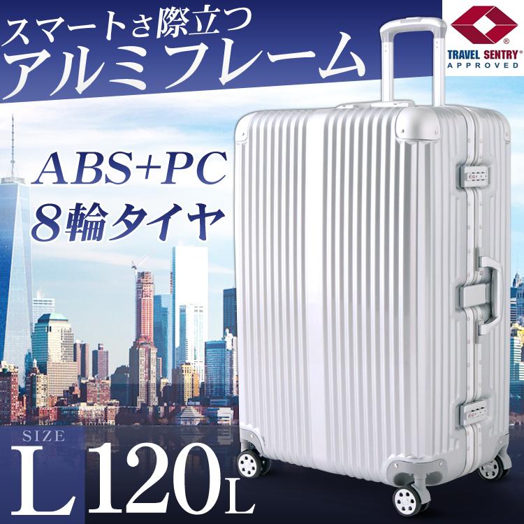 796991a886 アルミ+PCスーツケース Lサイズ送料無料 キャリーバッグ キャリーバッグ スーツケース 旅行鞄