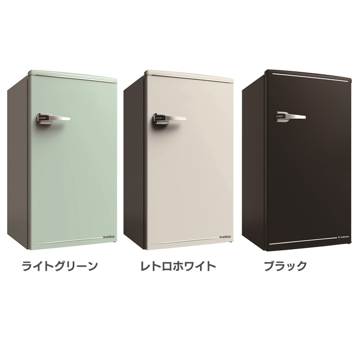 1ドア レトロ冷蔵庫 85L WRD-1085G・W送料無料 冷蔵庫 一人暮らし 冷凍庫 小型 おしゃれ 単身 コンパクト 1ドア ライトグリーン・レトロホワイト・ブラック【D】