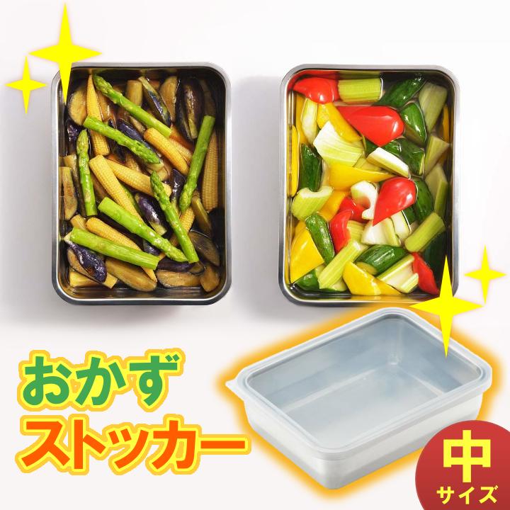 おすすめ タッパー 常備 菜