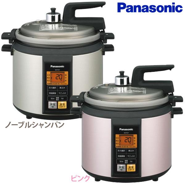 【在庫限り】Panasonic〔パナソニック〕マイコン電気圧力なべ SR-P37 ノーブルシャンパン・ピンク 送料無料 圧力鍋 電気 電気圧力鍋 調理鍋 鍋【D】