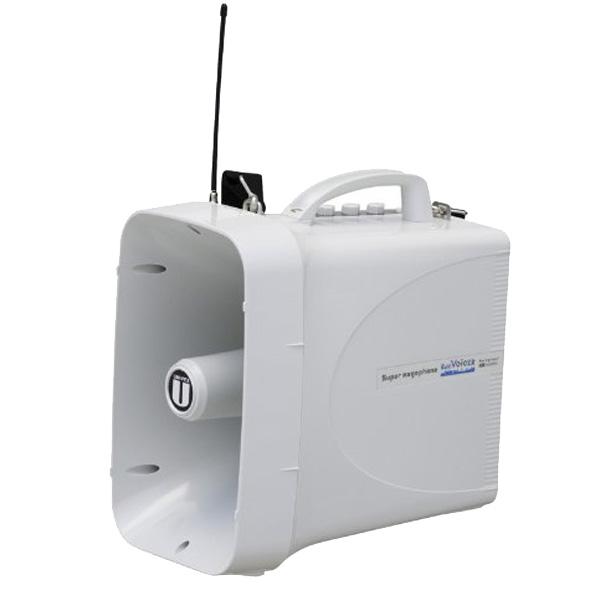 【送料無料】ユニペックス 〔UNI-PEX〕 〔UNI-PEX〕 防滴スーパーワイヤレスメガホン Rain Voicer(レインボイサー) TWB-300 【KM】【TC】〔選挙用 拡声器 工事現場・交通整理〕