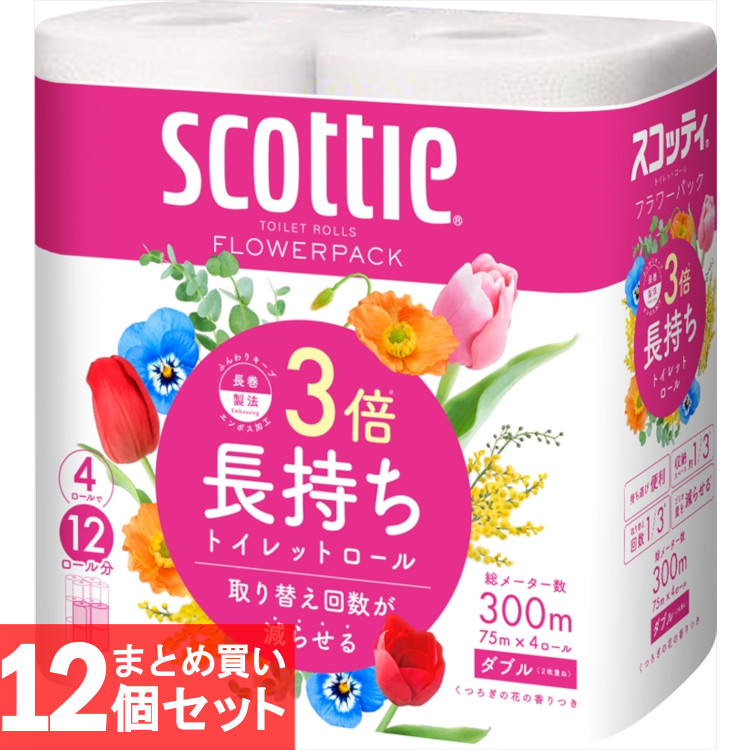 日本製紙クレシア 与え トイレ トイレットペーパー ダブル 4ロール 紙 トイレ用品 3倍巻 クレシア 奉呈 まとめ買い トイレット4ロール フラワーパック 75mダブル スコッティ D 12h限定5%OFFクーポン 3倍長持ち 2109SX 送料無料 12個セット