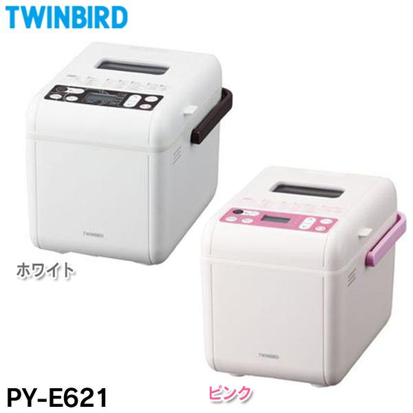 多家炊具PY-E621W白双床房鸟[TWINBIRD]
