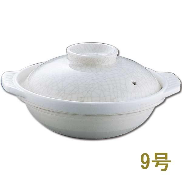 貫入土鍋 RMJ6404 S-509 9号【en】【TC】