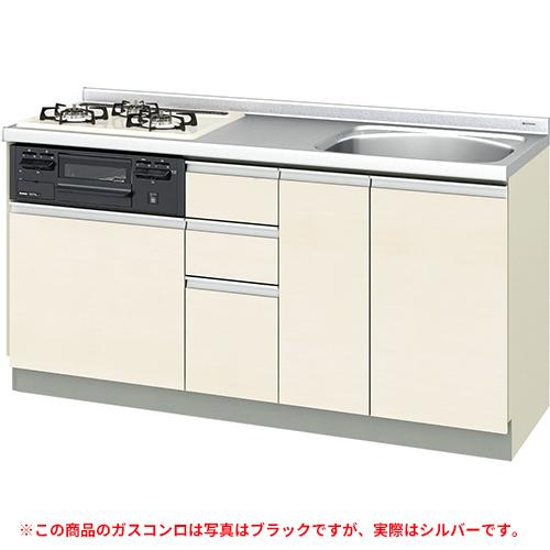 メーカー直送 リクシル 取り替えキッチン パッとりくん GXシリーズ フロアユニット [GX*-U-160XNAD**] 間口160cm ラウンド56シンク 受注生産品