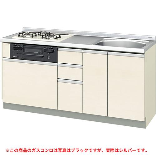 メーカー直送 リクシル 取り替えキッチン パッとりくん GXシリーズ フロアユニット [GX*-U-170XNAD**] 間口170cm ラウンド56シンク 受注生産品