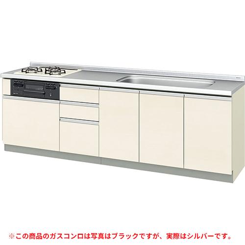 メーカー直送 リクシル 取り替えキッチン パッとりくん GXシリーズ フロアユニット [GX*-U-250SNAD**] 間口250cm ラウンド68シンク 受注生産品