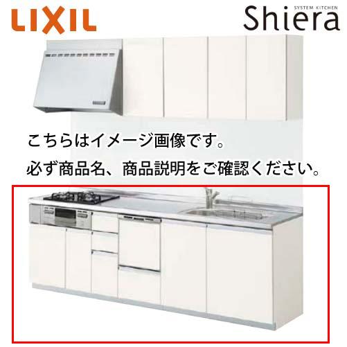 リクシル システムキッチン シエラ 下台のみ W260 壁付I型 開き扉 グループ3 食洗機付メーカー直送