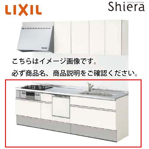 リクシル システムキッチン シエラ 下台のみ W300 壁付I型 スライドストッカー グループ2 食洗機付メーカー直送