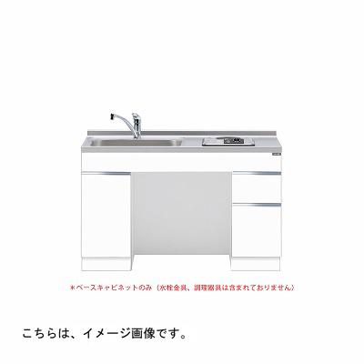 メーカー直送 送料無料 【マイセット】キッチン 単体キッチン ベースキャビネット 調理器具付セット M6 間口120cm[M6-120DSAD**]【MYSET】 道幅4m未満配送不可