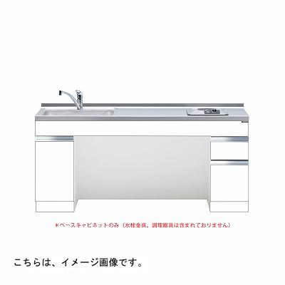 メーカー直送 送料無料 【マイセット】キッチン 単体キッチン ベースキャビネット 調理器具付セット M6 間口165cm[M6-165DSAD**]【MYSET】 道幅4m未満配送不可