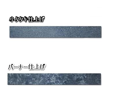 メーカー直送 タイムアンドガーデン石材タイル(両面仕上げ) チェルシーダブルフェイス グレー [CHELSEADOUBLEFACE-GRAY] 18枚(0.5m2)