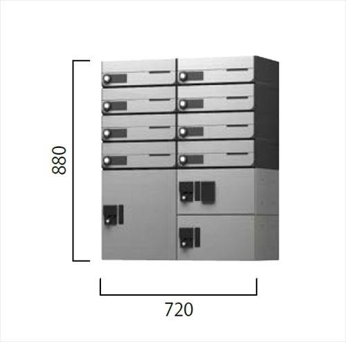 メーカー直送 ナスタ 宅配ボックス [NASTA-tokuchu-14] ポスト+プチ宅セット 8世帯用(2列8メール3ボックス)【宅配ボックス】