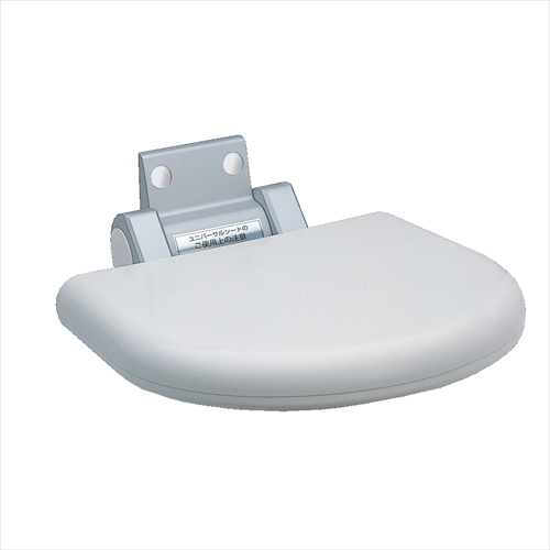 リラインス ユニバーサルシート折りたたみ椅子(浴室使用可能) 水抜き穴付 [R450-H] RELIANCE le bain