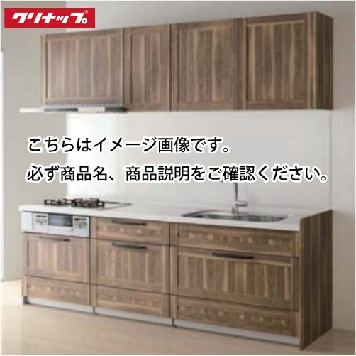 クリナップ システムキッチン ステディア W1800 スライド収納 SYシンク Class1 I型 メーカー直送