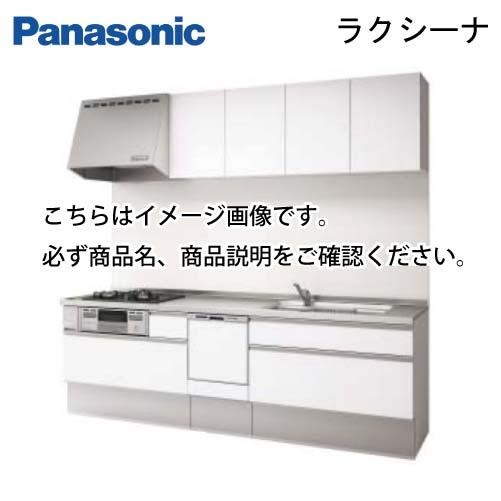 メーカー直送 パナソニック システムキッチン ラクシーナ W2400 壁付I型 扉グレード20 シルバー色ストッカー 食洗付
