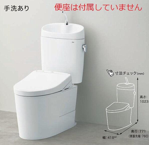 メーカー直送 TOTO タンク式トイレ ピュアレストEX [CS400BM+SH401BAK] 床排水 排水心305~540mm 一般地用 手洗いあり リモデル対応