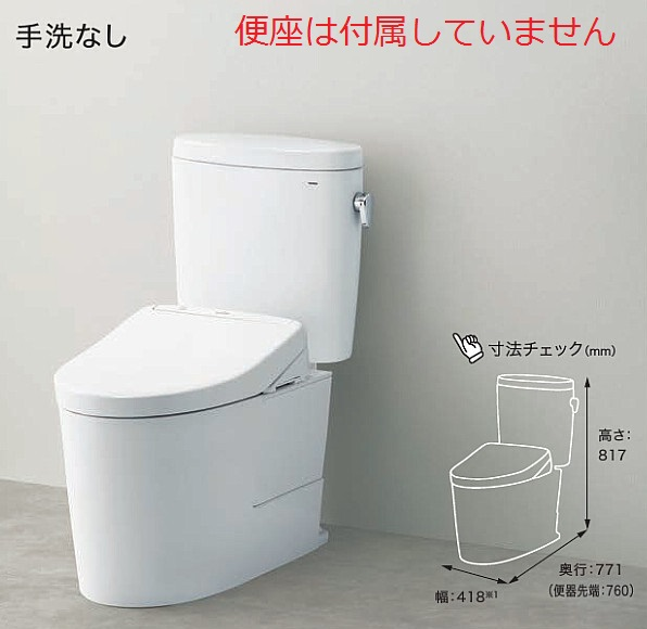 メーカー直送 TOTO タンク式トイレ ピュアレストEX [CS400BP+SH400BAK] 壁排水 排水心120mm 一般地用 手洗いなし