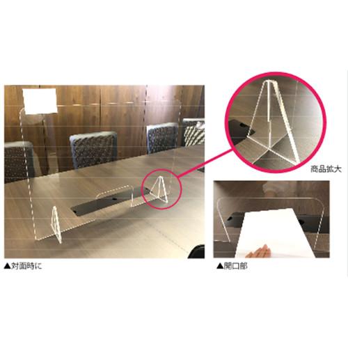 アクリルパーテーション 567ガード 厚み3mm 幅900mm 高さ600mm 10枚入り 簡単設置の間仕切りパーテーション エフエム