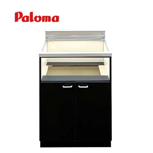 パロマ 特売 キャビネット PDC-610B-1 メーカー直送 ブラック お得クーポン発行中