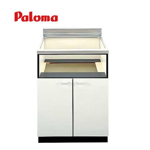 パロマ キャビネット PDC-610W-1 ホワイト 発売モデル メーカー直送 セール特価