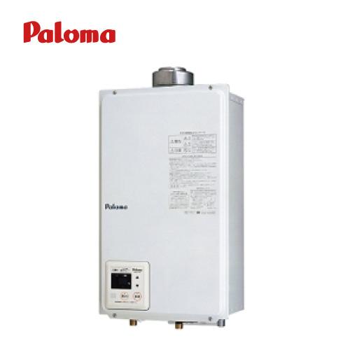 パロマFF式給湯器[PH-16SXTU13A]16号屋内壁掛型上方給排気都市ガスメーカー直送
