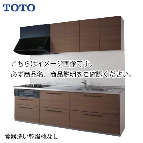 TOTO システムキッチン ミッテ 間口270cm W2700mm I型 奥行65cm 基本プラン グループ2 メーカー直送