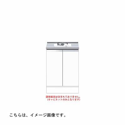 メーカー直送 送料無料 【マイセット】キッチン 深型 単体キッチン コンロ台 IHビルトインキャビネット(1口) M4 間口60cm[M4-60GC1I*]【MYSET】 道幅4m未満配送不可